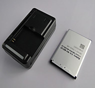 BST-41 1500mAh Cell Phone Battery with Charger for Sony Ericsson Xperia X1 X2 X10
