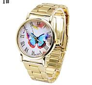 Women's Golden Flower Surface Circular Strip China Movement Watch(Assorted Colors)