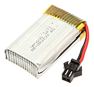 7.4V 500mAh JJRC H8C RC Quadcopter Spare Part Battery H8C-10