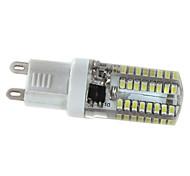 G9 2W 54x3014 SMD 160-180lm 6000-6500k холодный белый свет привел кукуруза лампа (AC220-240V) x10
