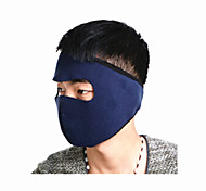 Outdoor Cycling Wind Mask- Random Color
