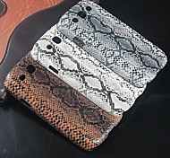 Python skin Design Pattern Hard Cover for Samsung Galaxy S3 I9300 (Assorted Colors)