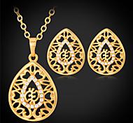 U7® GYE NYAME Supremacy Of God Religious Symbol 18K Gold Plated Jewelry Sets Austrian SWA Rhinestone