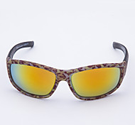 Cycling Anti-Wind Plastic Rectangle Fashion Sports Glasses
