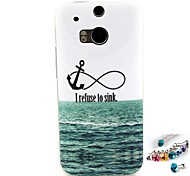 Sea Anchor Pattern TPU Back Cover Case and Dust Plug for HTC One(M8)