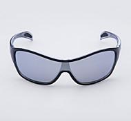 Cycling Men's Anti-Fog Plastic Wrap Fashion Sports Glasses
