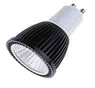 15W GU10 Lâmpadas de Foco de LED 1 COB 200 lm Branco Quente / Branco Frio AC 85-265 V 1 pç
