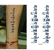 Tatuaggi adesivi - Altro Bambino/Da donna/Girl/Da uomo/Adulto/Boy/Teen - 3 - Modello - di Carta - 6*5 - Blu -Non Toxic/Fantasia/Fascia