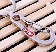 Unisex Alloy Casual Keychain Fashion Key Chains