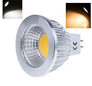 1 Stück Ding Yao LED Spot Lampen MR16 12W 50-150 LM 2800-3500/6000-6500 K 1 COB Warmes Weiß / Kühles Weiß AC 220-240 V