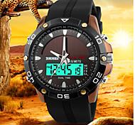 SKMEI® Men's Sporty Watch Solar Power Analog-Digital Slide Rule/Calendar/Chronograph/Dual Time Zones/Alarm
