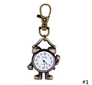 Classic Lovely fashion Robot Alarm Clock Pendant Brass Pocket Watch with Chain for Men Women Student Gift Key Ring Watch