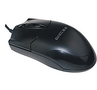 This hand M5000 dedicated wired mouse black black ps2 interface