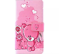 Cubs Pattern PU Leather Phone Case For Sony M4