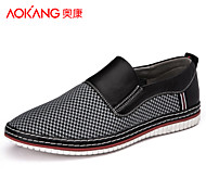 Aokang Men's Shoes Outdoor/Athletic/Casual Tulle Fashion Sneakers Black/Red/White