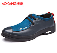 Aokang Men's Shoes Outdoor/Athletic/Casual Leather Fashion Sneakers Blue/Burgundy