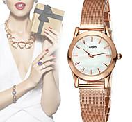 Yaqin ® Coloful Shell Dial Mesh Band Watches Women Quartz Fashion Business Watch Clock Hour