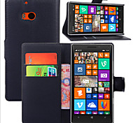 Embossed Card Bracket Type Protective Sleeve For Nokia Lumia 930 Mobile Phone