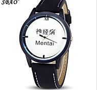 Men  Fashion Quartz Leather Wrist Watch