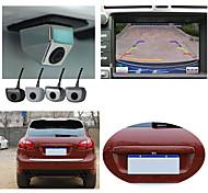 Caméra de recul - 510 x 492 - 420 Lignes TV - 170° - 1/4 pouce CMOS PC1030