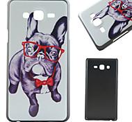 очки Гога картина шт Футляр Чехол для Samsung Galaxy on7