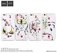 HOCO R The 12 Chinese Zodiac TPU Mobile Phone Shell for iphone6/6S 4.7 Assorted Colors