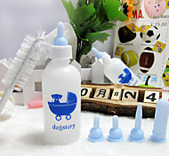Pet Bottles The Cat And Dog The Rabbit Baby Bottles 60ML(Seven-Piece Suit)