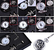 Fullmetal Alchemist Edward Elric Pocket Watch+Necklace+Ring Cosplay Accessories Set(3PCS)Random Style