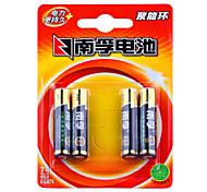 Nanfu lr03-4b 1.5V hogar 4pcs