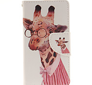 Cute giraffe Design PU Material Cell Phone Case Cover For WIKO Sunset 2