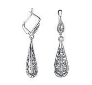 T&C Women's Vintage Nickel Free 18k White/Rose Gold Plated Vine Hollow Pattern Teardrop Earrings