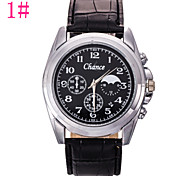 Men's Fashion Watch Scale Atmospheric Classic Fashion PU Leather Watch Cool Watch Unique Watch