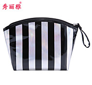 Makeup Storage Cosmetic Bag / Makeup Storage PU Animal / Zebra Quadrate 22.7*7*14.2CM Blue / Red / Purple / Yellow