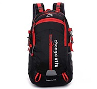 Fashion Casual Waterproof Outdoor Sports Camping Hiking Travel Backpack