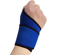 Adjustable/Easy dressing/Protective Wrist Brace for Fitness/Running/Badminton(Random Color)