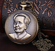 Unisex Pocket Watch Chairman Mao Memorial Retro Fashion Quartz Flip Pocket Watch