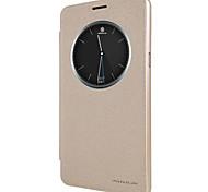 Nillkin - Xingyun Pdair For Samsung Galaxy A9 PRO (A9100) Mobile Phone