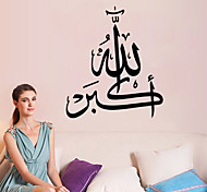 9361 Muslim Culture Wall Sticker DIY Islamic Vinyl Decal Arabic Home Decor Free Shipping
