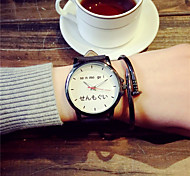 Men's Watch Quartz Fashion Watch Leather Band Wrist watch