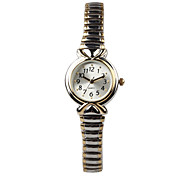 Exquisite Small Silver Gold Elastic Band Ladies Watch