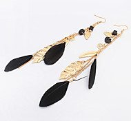 Women's New European Style Fashion Bohemian Ethnic Feathers Leaves Tassel Drop Earrings
