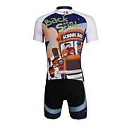 PaladinSport Men 's Cycyling Jersey + Shorts suit DT635 school childishness