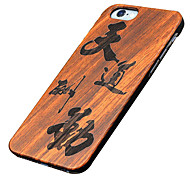 caso ultra sottile caratteri cinesi di legno protettiva copertura posteriore dura iphone PC per il iPhone se 5s / iPhone / iPhone 5