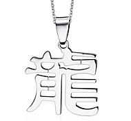 Men's Fashion Chinese Letter Style Steel Pendant for Necklace