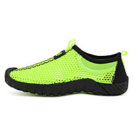 Road Running Shoes Kid's Anti-Slip / Damping Low-Top Leisure Sports / Beginner Others Running/Jogging