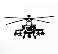 Fashion The Armed Helicopter Pattern PVC Bathroom or Bedroom or Glass Wall Sticker Home Decor