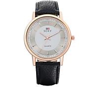 Xu™ Simple Fashion Leisure Unisex Quartz Watch