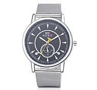 Men's Dress Watch Fashion Watch Quartz / Alloy Band Vintage Casual Silver