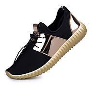 SITYLE RM-856 Zapatillas de deporte / Zapatos Casuales / Zapatillas de Running HombresA prueba de resbalones / A prueba de tiburones /