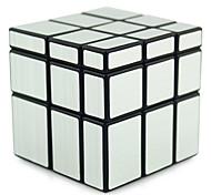 Shengshou® Glatte Geschwindigkeits-Würfel 3*3*3 / Alien Spiegel / Profi Level Druck-Helfer / Magische Würfel / Puzzle SpielzeugGold /